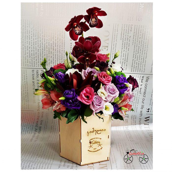 ყვავილების მაღაზია